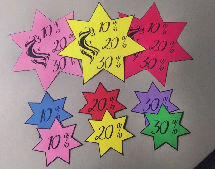 Printed Discount Stars